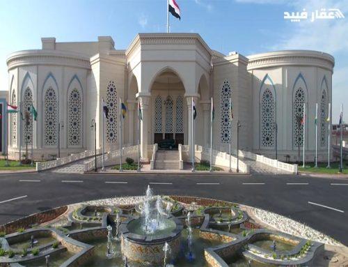 ازاى اروح مركز مصر للمعارض الدولية وما هي أشهر المعارض المستضافة هناك