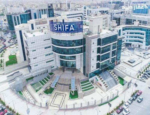 مستشفى الشفاء التجمع الخامس .. كبرى الصروح الطبية بالقاهرة الجديدة