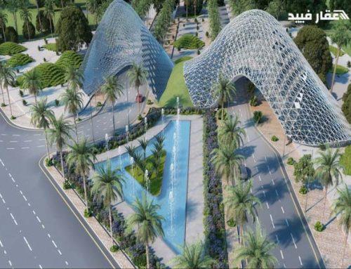 مدينة المستقبل | أين تقع؟ وما هي مميزات وعيوب السكن بها؟
